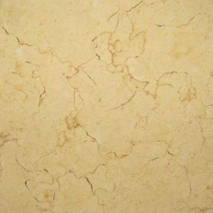 Giallo Atlantide (Cream/Gold Marble)